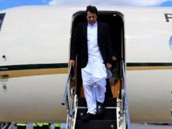 The Prime Minister arrived in Karachi on a two-day visit